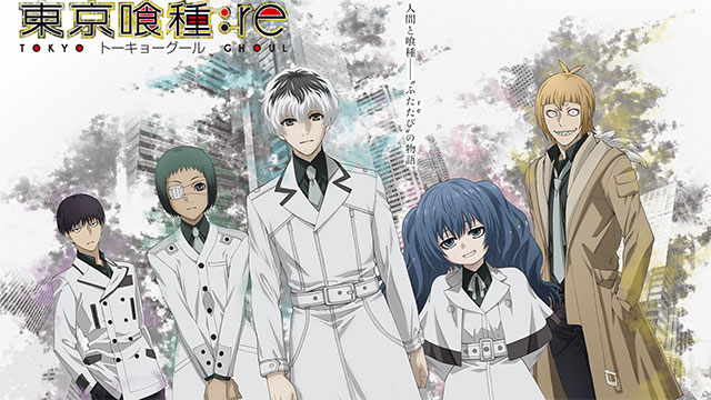 Tokyo Ghoul Fans Finally Get Tokyo Ghoul:re After Three Years' Wait